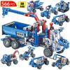 566pcs Construction Vehicle Dump Truck Building Model Toys for Boys